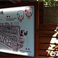 高雄義大三日遊day1 IMGP5877