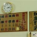 高雄義大三日遊day1 IMGP5983