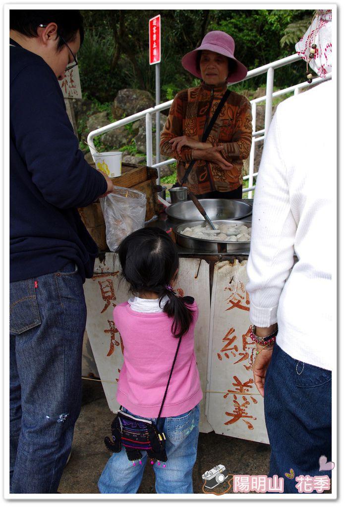 陽明山花季IMGP7080