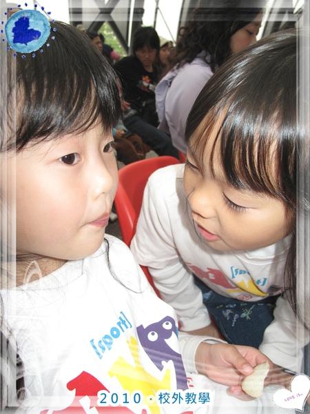 2010校外教學027.jpg