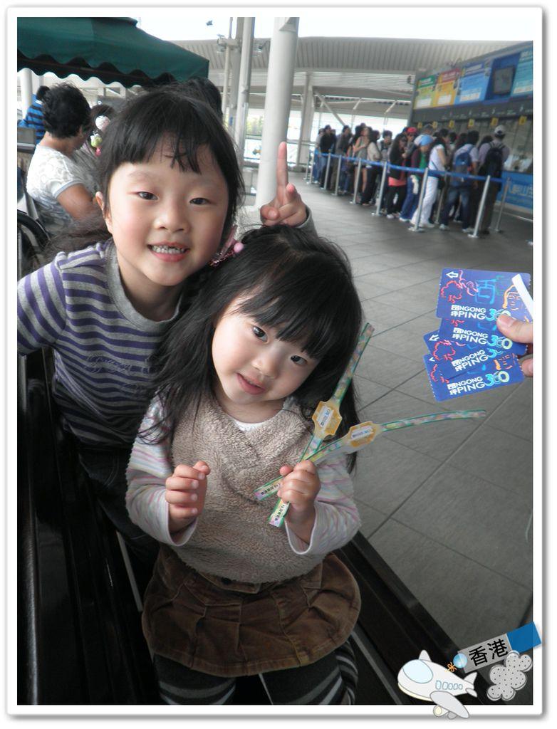 香港day- 20110321 P3210399.JPG