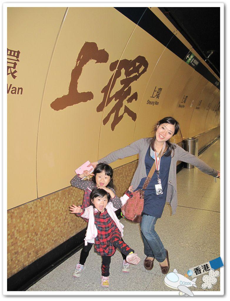 香港day- 20110320 IMG_7599.JPG
