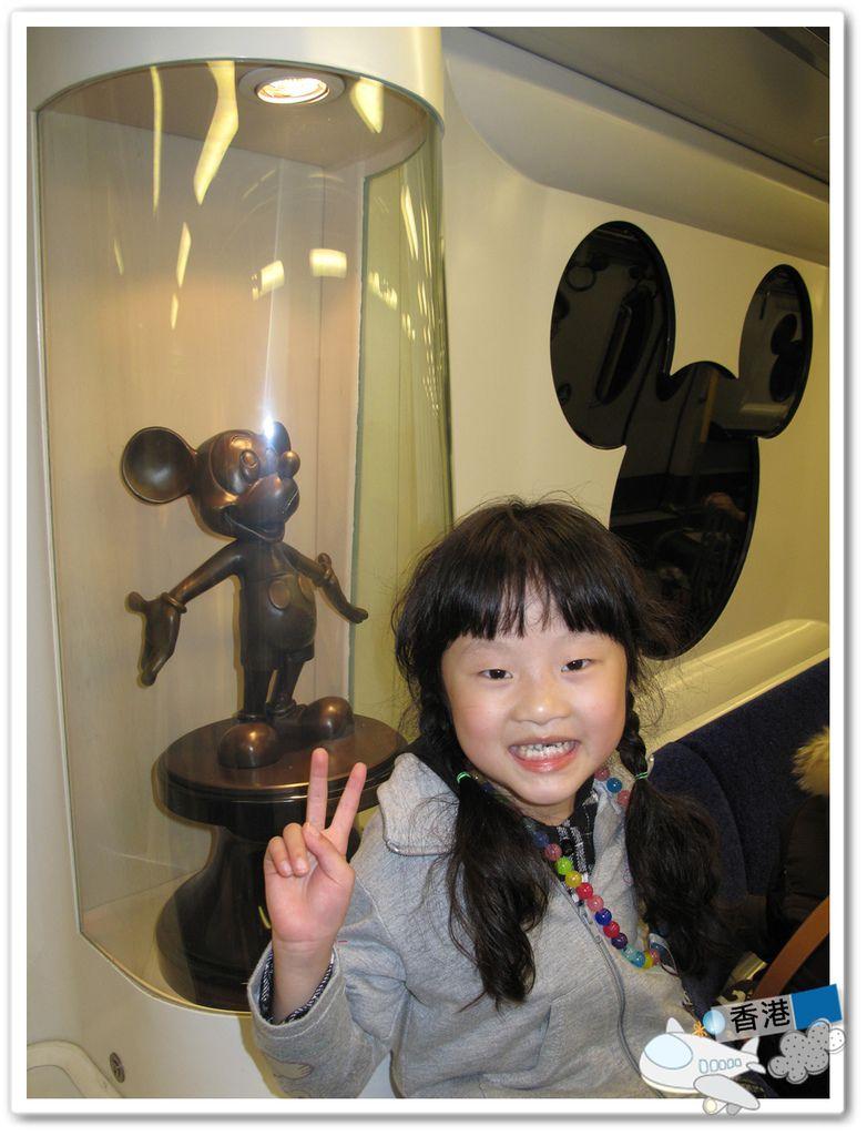 香港day-20110319 IMG_7535.JPG