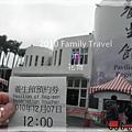 2010家庭旅行026.jpg