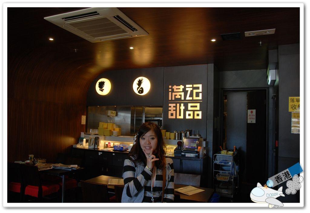 香港day- 20110321ㄚ偉DSC_6984.JPG