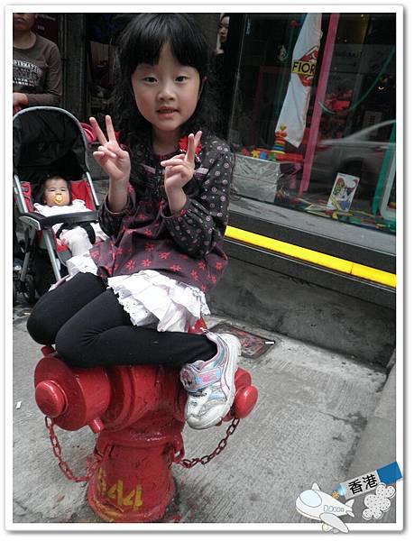 香港day- 20110320 P3200390.JPG