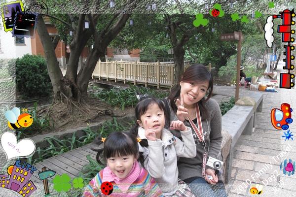 2010家庭旅行day2019.jpg