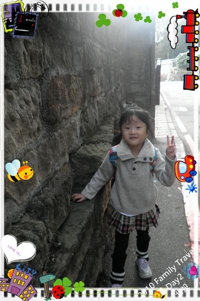 2010家庭旅行day2063.jpg