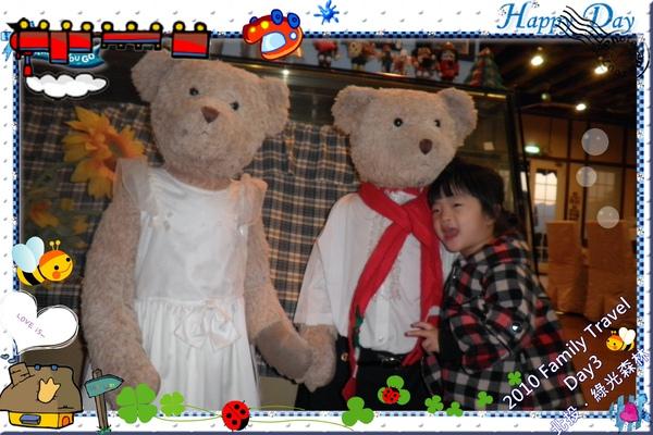 2010家庭旅行DAY3021.jpg