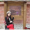 2010家庭旅行034.jpg