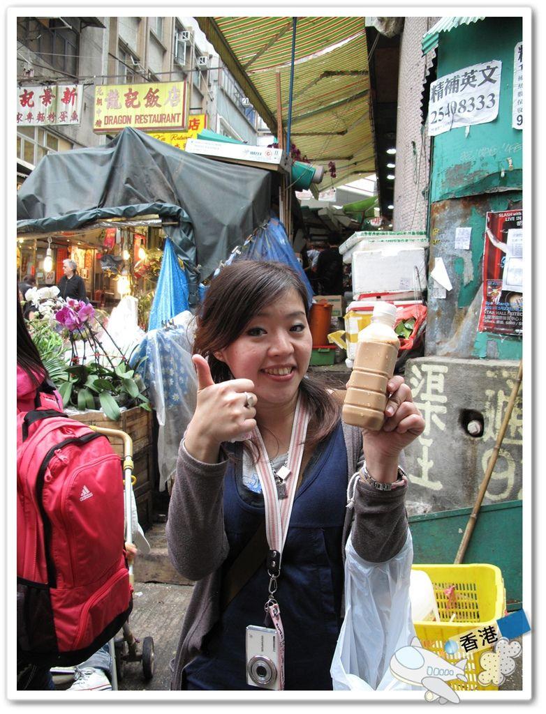 香港day- 20110320 IMG_7688.JPG