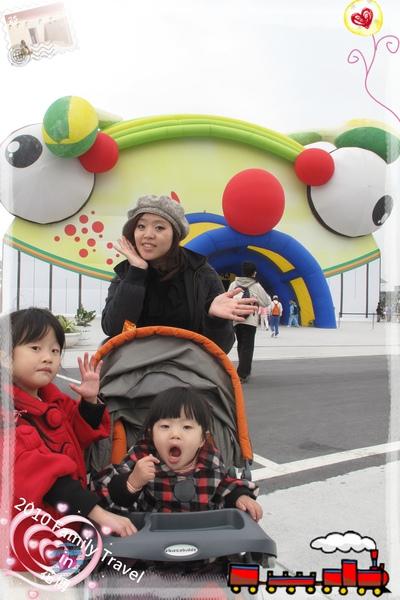 2010家庭旅行115.jpg
