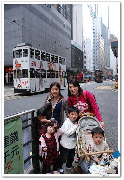 香港day- 20110320ㄚ偉DSC_6122.JPG