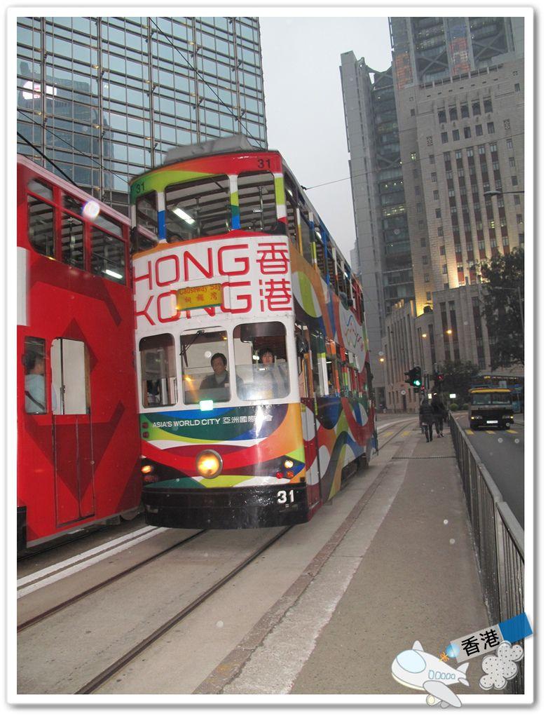 香港day- 20110320 IMG_7716.JPG