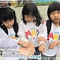 2010校外教學021.jpg