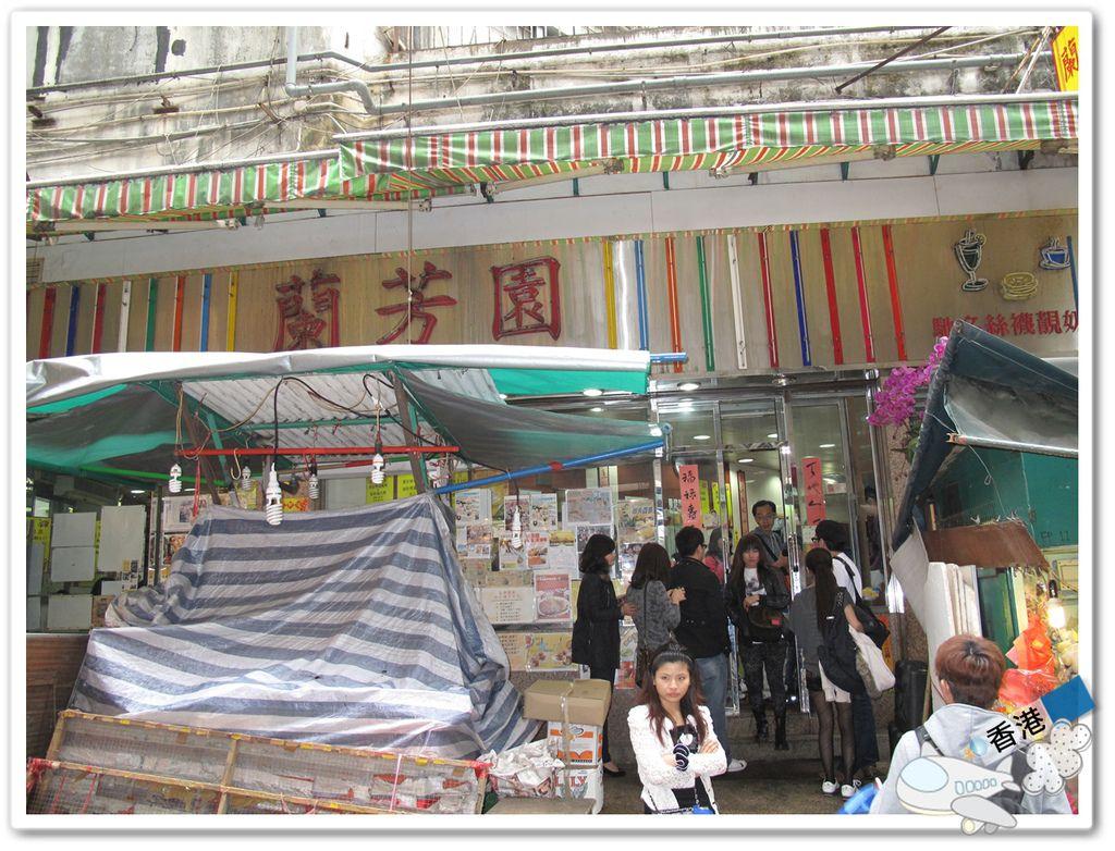 香港day- 20110320 IMG_7682.JPG