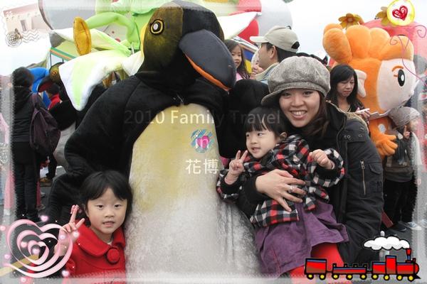 2010家庭旅行053.jpg