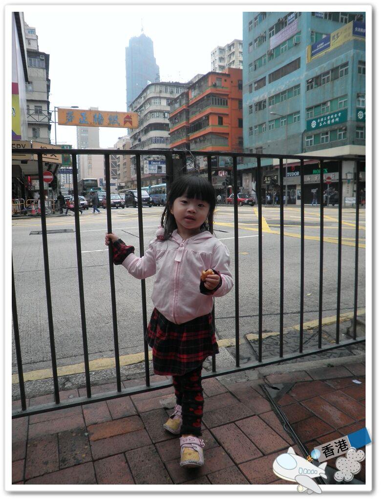 香港day- 20110320 P3200213.JPG