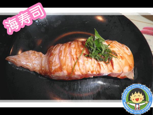 海壽司03.jpg