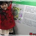 2010家庭旅行018.jpg