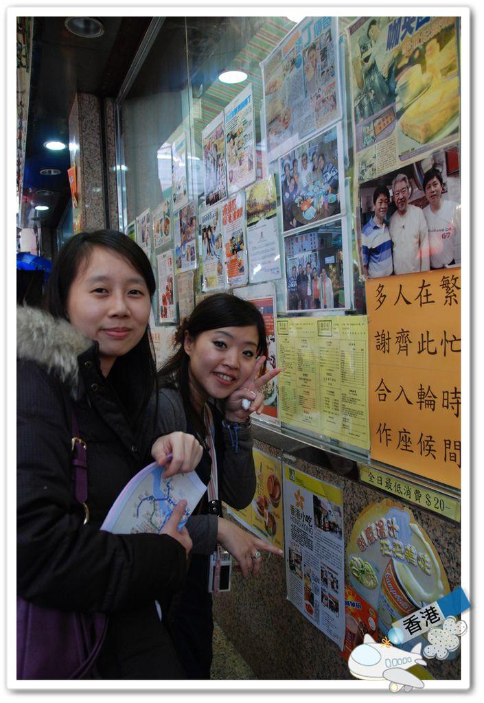 香港day- 20110320ㄚ偉DSC_6325.JPG