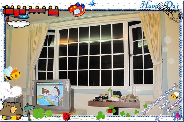 2010家庭旅行DAY3011.jpg