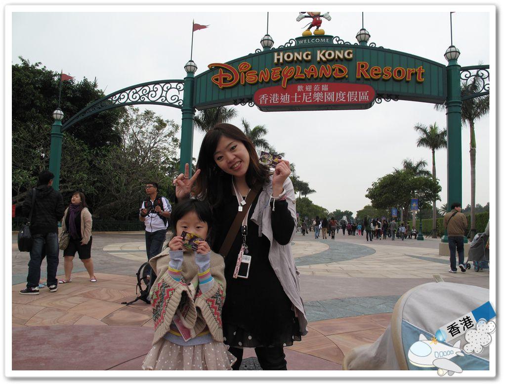 香港day- 20110318 IMG_7137.JPG