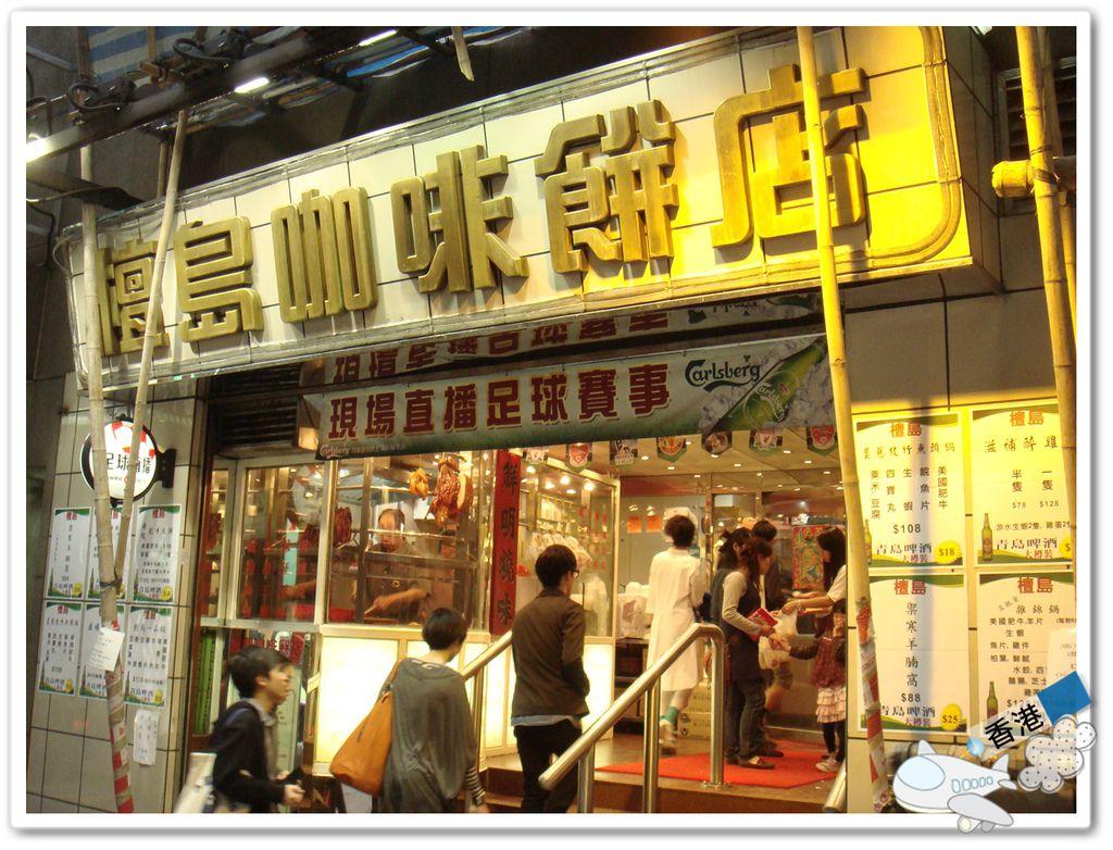 香港day- 20110320小甯DSC02253.JPG