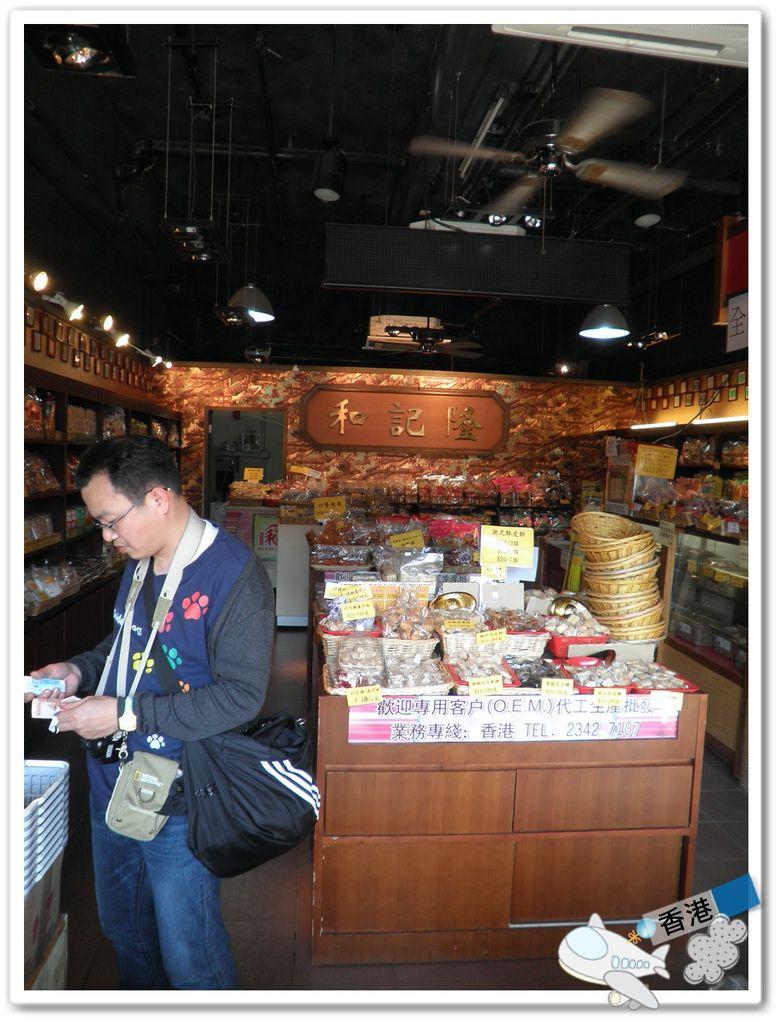 香港day- 20110321 P3210458.JPG