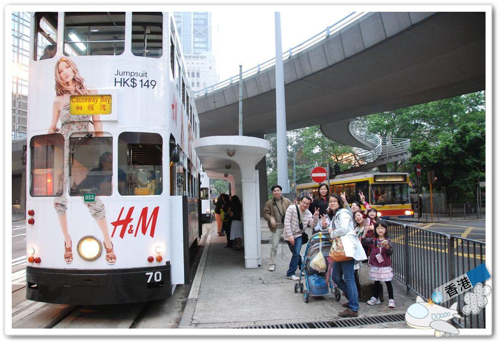 香港day- 20110320ㄚ偉DSC_6551.JPG