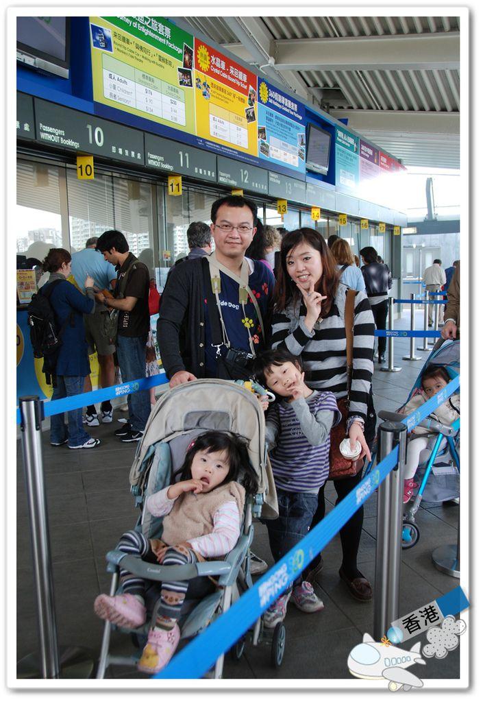 香港day- 20110321ㄚ偉DSC_6809.JPG