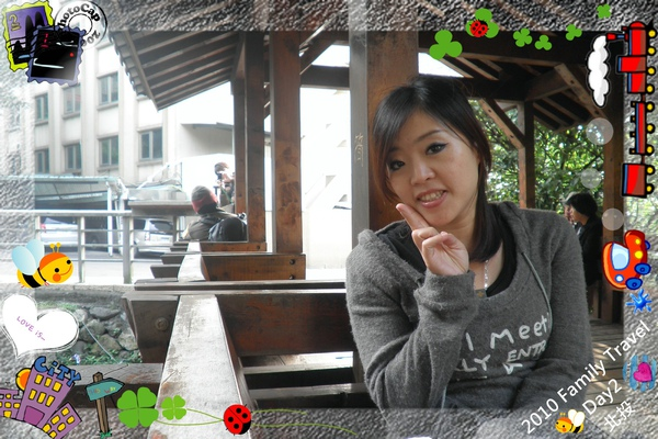 2010家庭旅行day2037.jpg