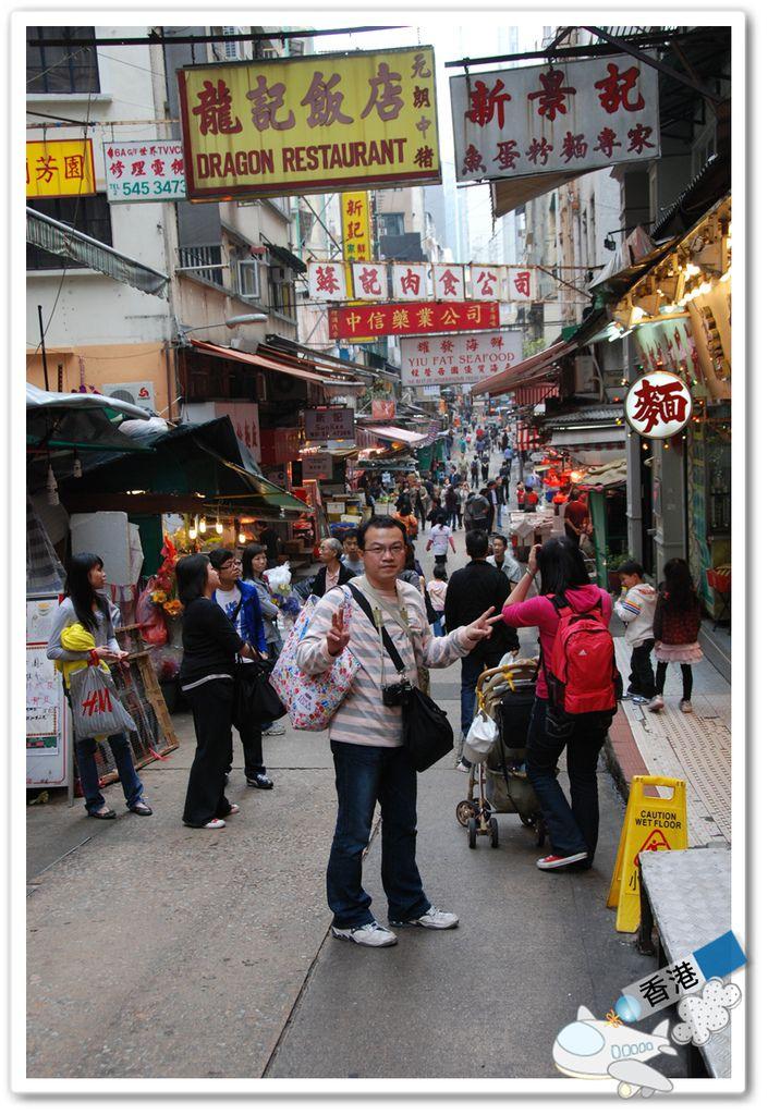 香港day- 20110320ㄚ偉DSC_6321.JPG