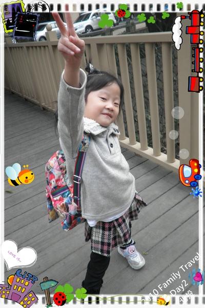 2010家庭旅行day2072.jpg