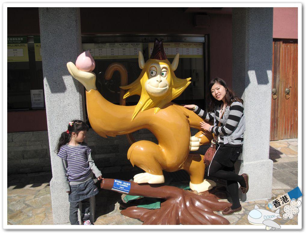 香港day- 20110321 IMG_7889.JPG