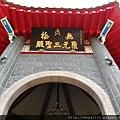 天元宮IMG_7002 20110313.JPG