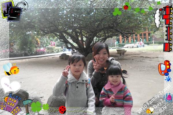 2010家庭旅行day2041.jpg