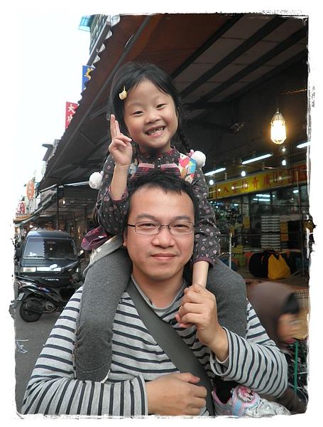 三峽老街20101212-024002.JPG