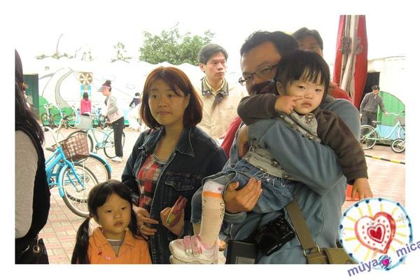 美堤河濱公園0010.jpg