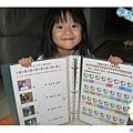 muya成長學習檔案0007.jpg