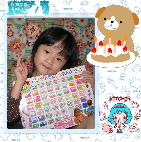 MUYA 5歲生日4.jpg
