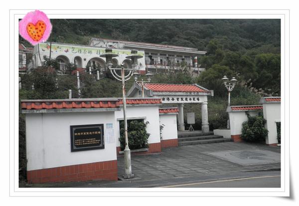 南港茶廠9.jpg