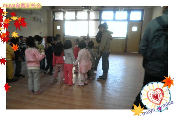 muya參觀新校舍0007.jpg
