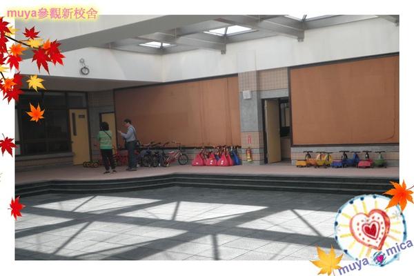 muya參觀新校舍0011.jpg