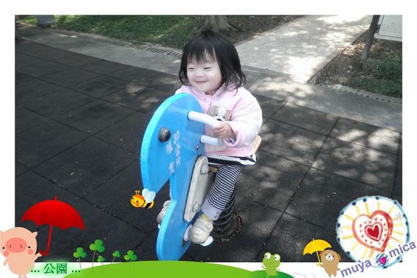 公園0011.jpg