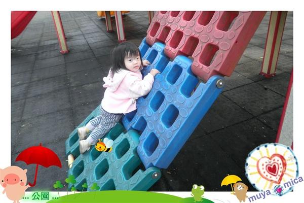公園0013.jpg