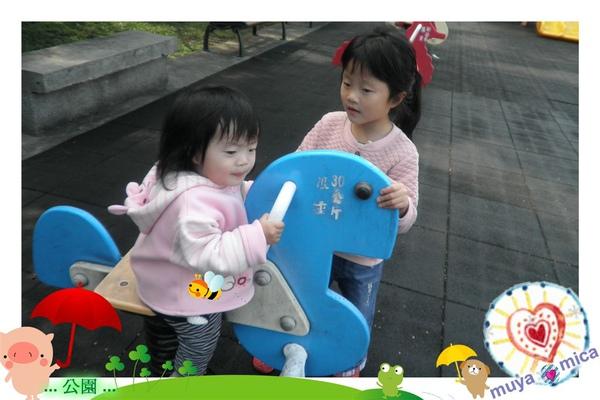 公園0014.jpg