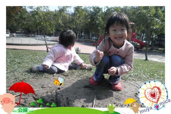 公園0017.jpg