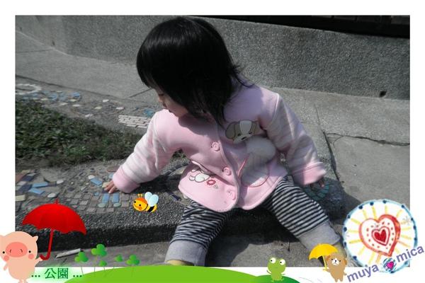公園0018.jpg