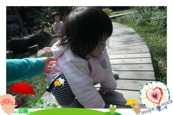 公園0019.jpg